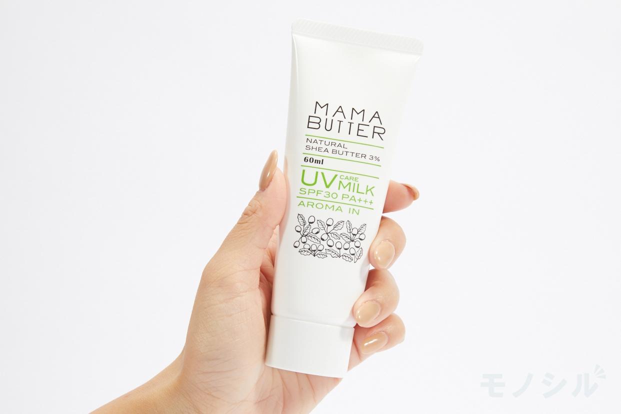 MAMA BUTTER(ママバター) UVケアクリームの商品画像2 商品中身(個包装のパッケージ)