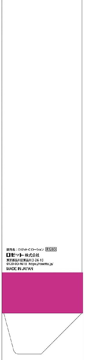 ROSETTE(ロゼット) セラミドローションの商品画像4