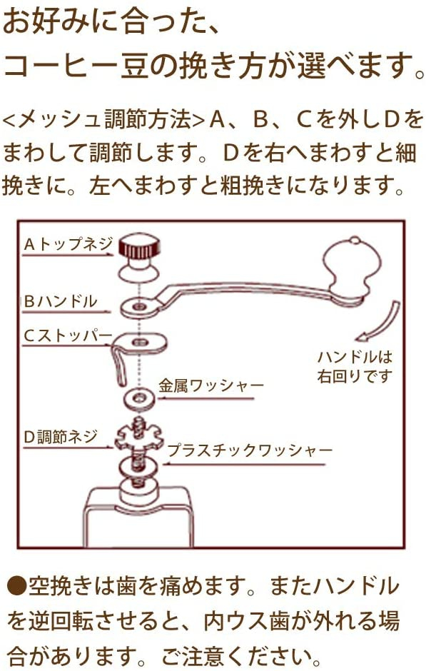 Kalita(カリタ) コーヒーミル KH-9 #42121の商品画像7