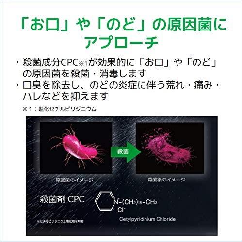 GUM(ガム) メディカルドロップの商品画像3