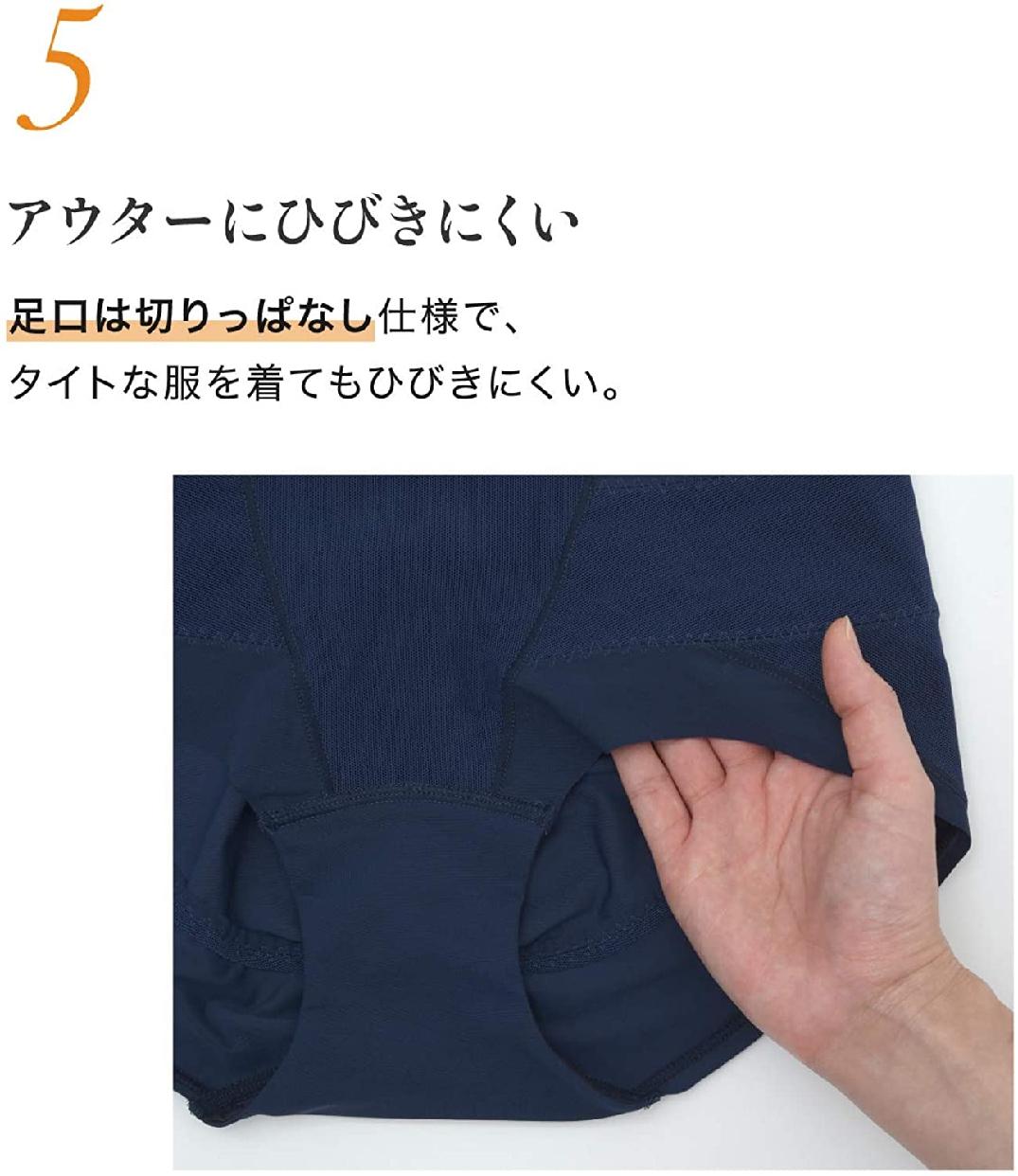 LECIEN(ルシアン)骨盤パンツ (ショート丈)の商品画像8