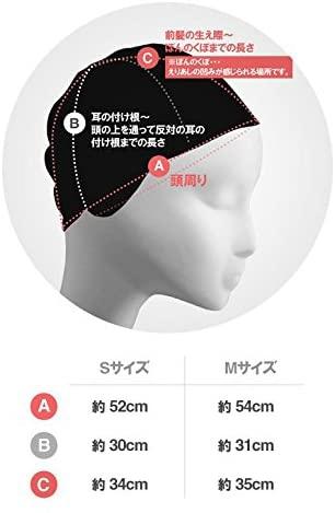 リネアストリア ショート人毛MIX ウィッグの商品画像6