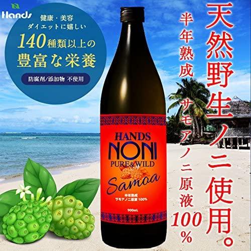 HANDS NONI(ハンズノニ) サモア 半年熟成ノニジュースの商品画像2