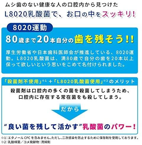 DOSHISHA(ドウシシャ) L8020乳酸菌 ノンシュガータブレットの商品画像4