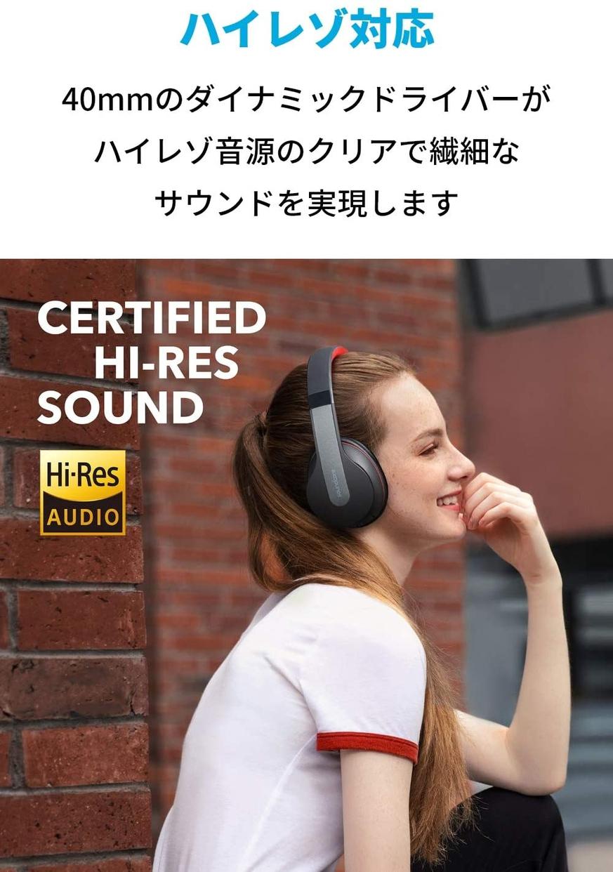 Anker(アンカー) Soundcore Life Q10の商品画像3
