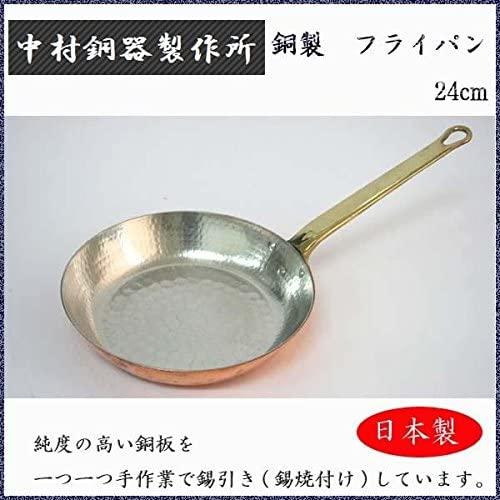 中村銅器製作所 銅製 フライパンの商品画像2
