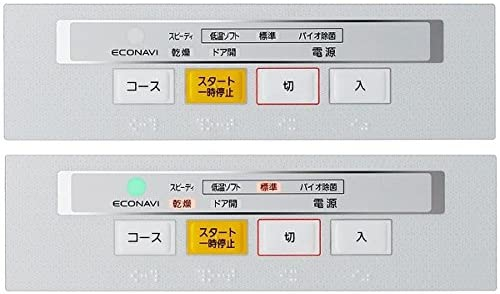 Panasonic(パナソニック) 食器洗い乾燥機 NP-TCR3-W(ホワイト)の商品画像4
