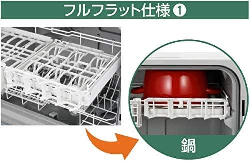 Panasonic(パナソニック) 食器洗い乾燥機 NP-TH3 シルキーゴールドの商品画像5