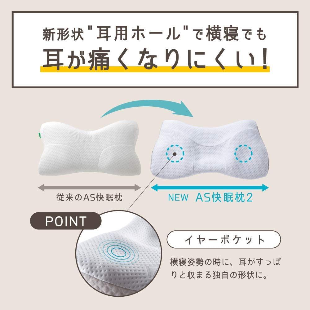 Nelture(ネルチャー) スージーAS快眠枕2の商品画像3