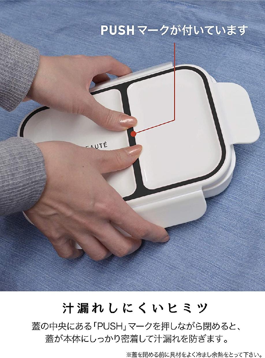 CB JAPAN(シービージャパン) NORME DE BEAUTE ランチボックス700の商品画像3