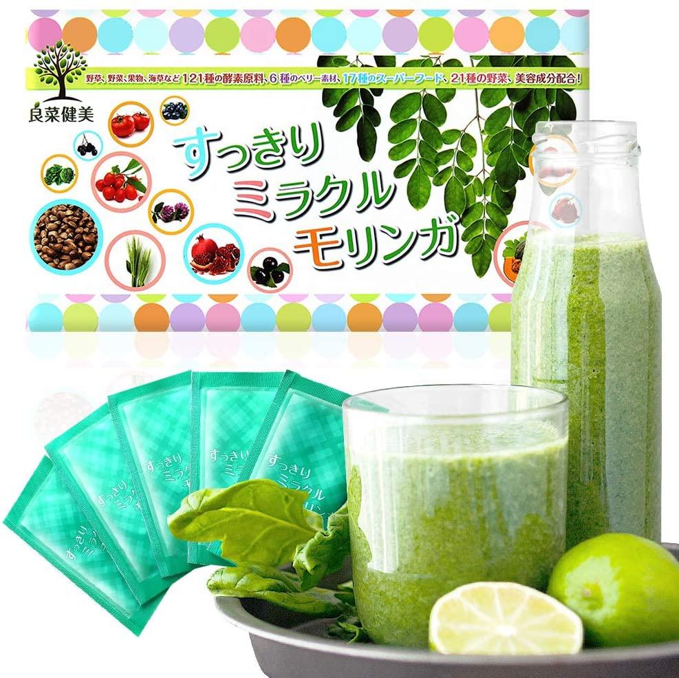 良菜健美(リョウサイケンビ) すっきりミラクルモリンガの商品画像