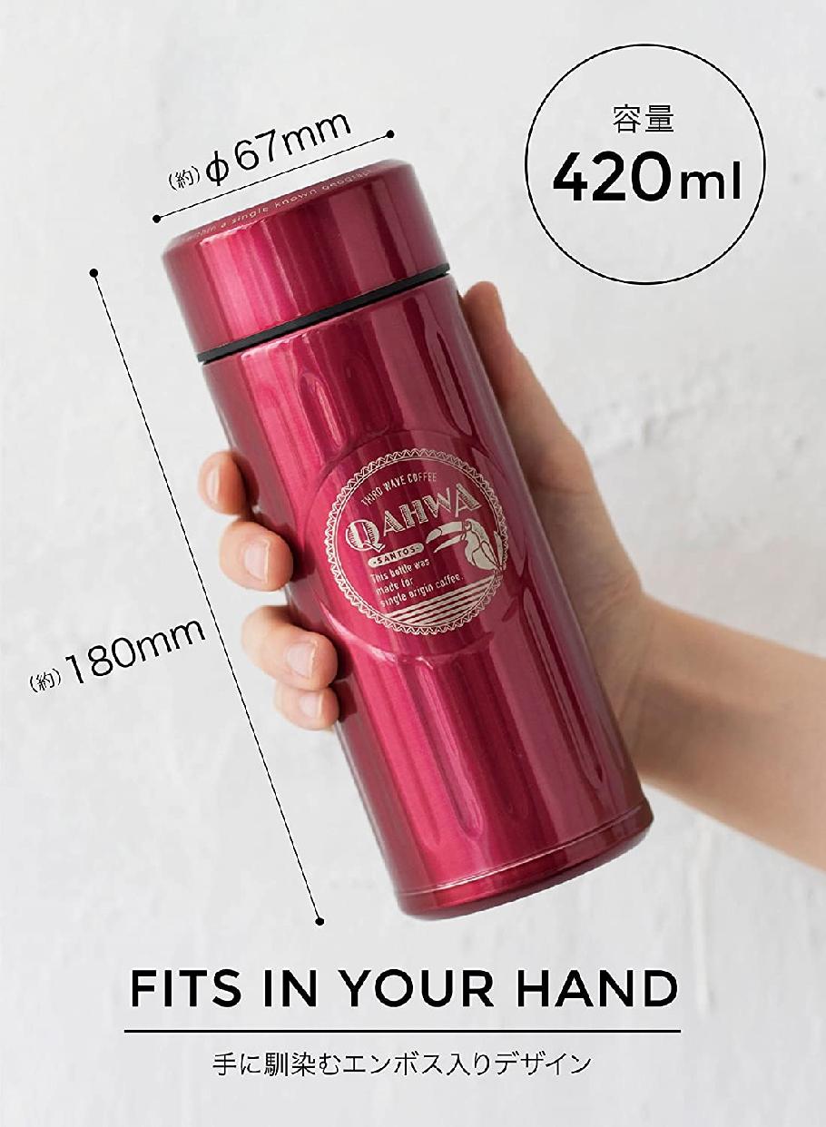 Qahwa(カフア) コーヒー ボトル 420ml ポートランドブルーの商品画像5