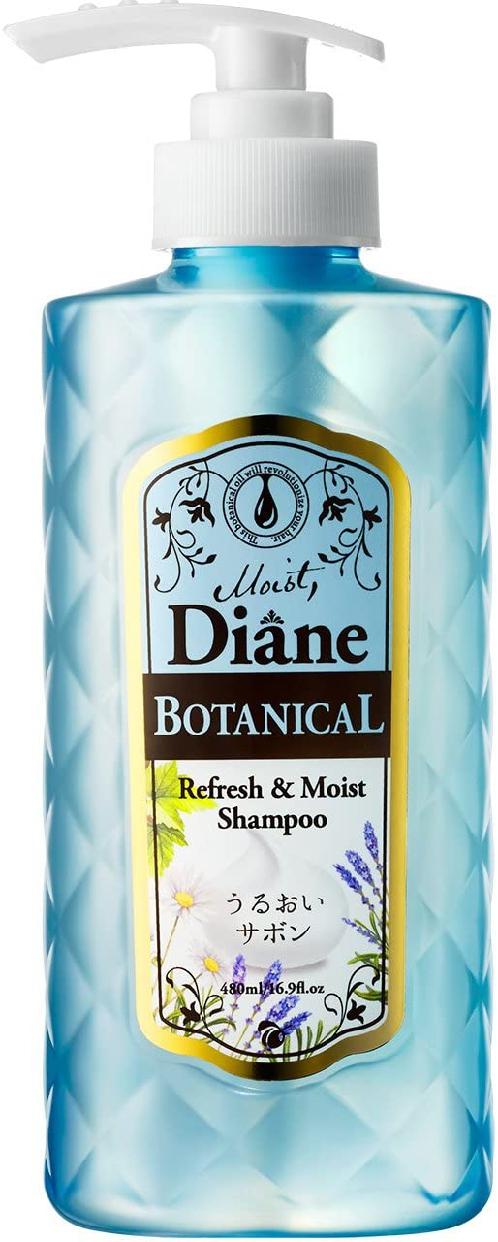 Moist Diane BOTANICAL(モイスト ダイアン ボタニカル)リフレッシュ&モイスト シャンプーの商品画像5