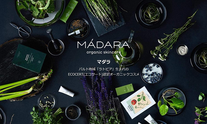 MÁDARA(マダラ) DDクリーム オールスキンタイプの商品画像3