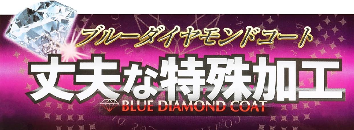 パール金属(PEARL) ライズ ブルーダイヤモンドコートIH対応フライパンの商品画像6