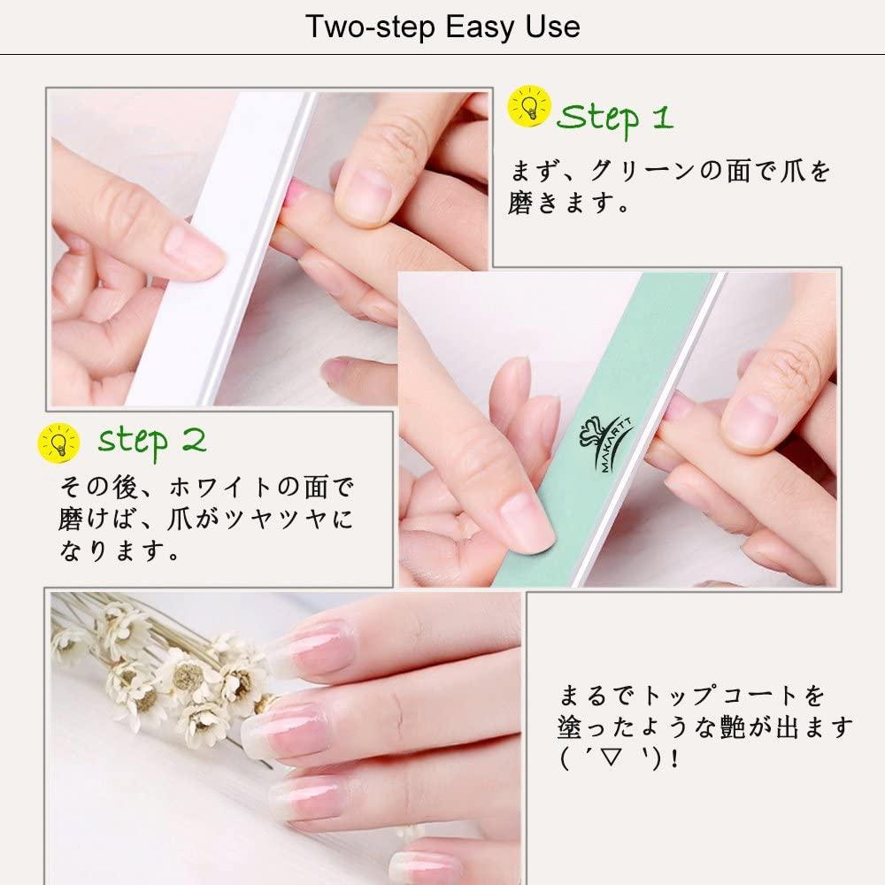 Makartt(マカート) バッファー 爪 磨き ネイルシャイナー 10本入の商品画像3