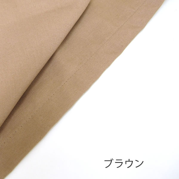 いただきマンマ(イタダキマンマ) 三角巾の商品画像6