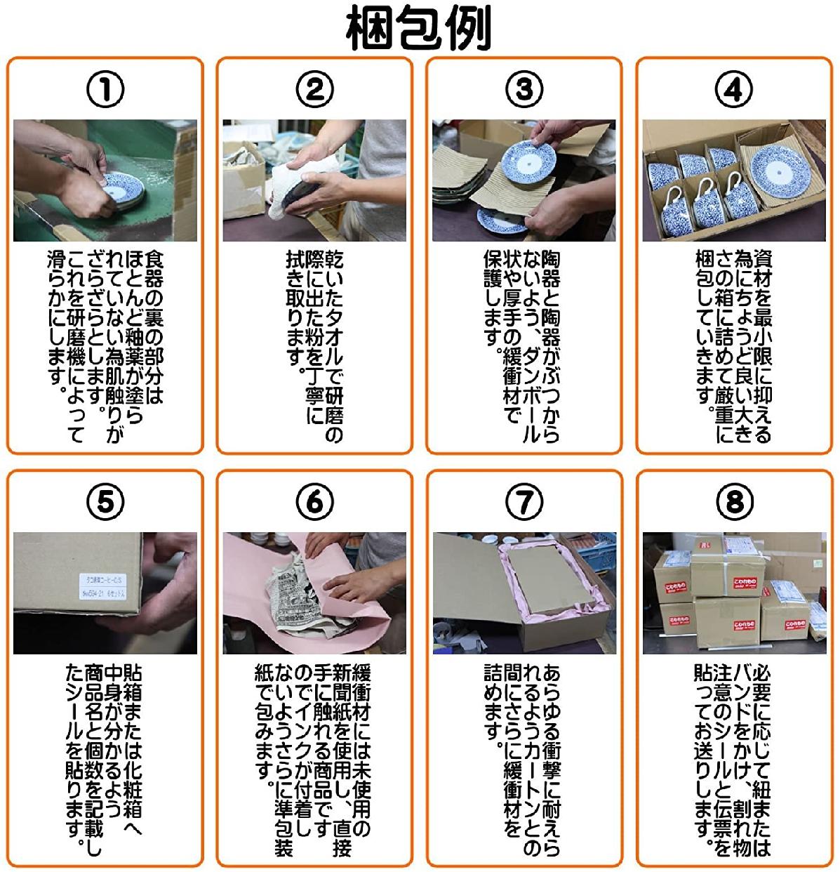 せともの本舗 D.X角ちらし桶 梨地赤松  (7-465-3)の商品画像2