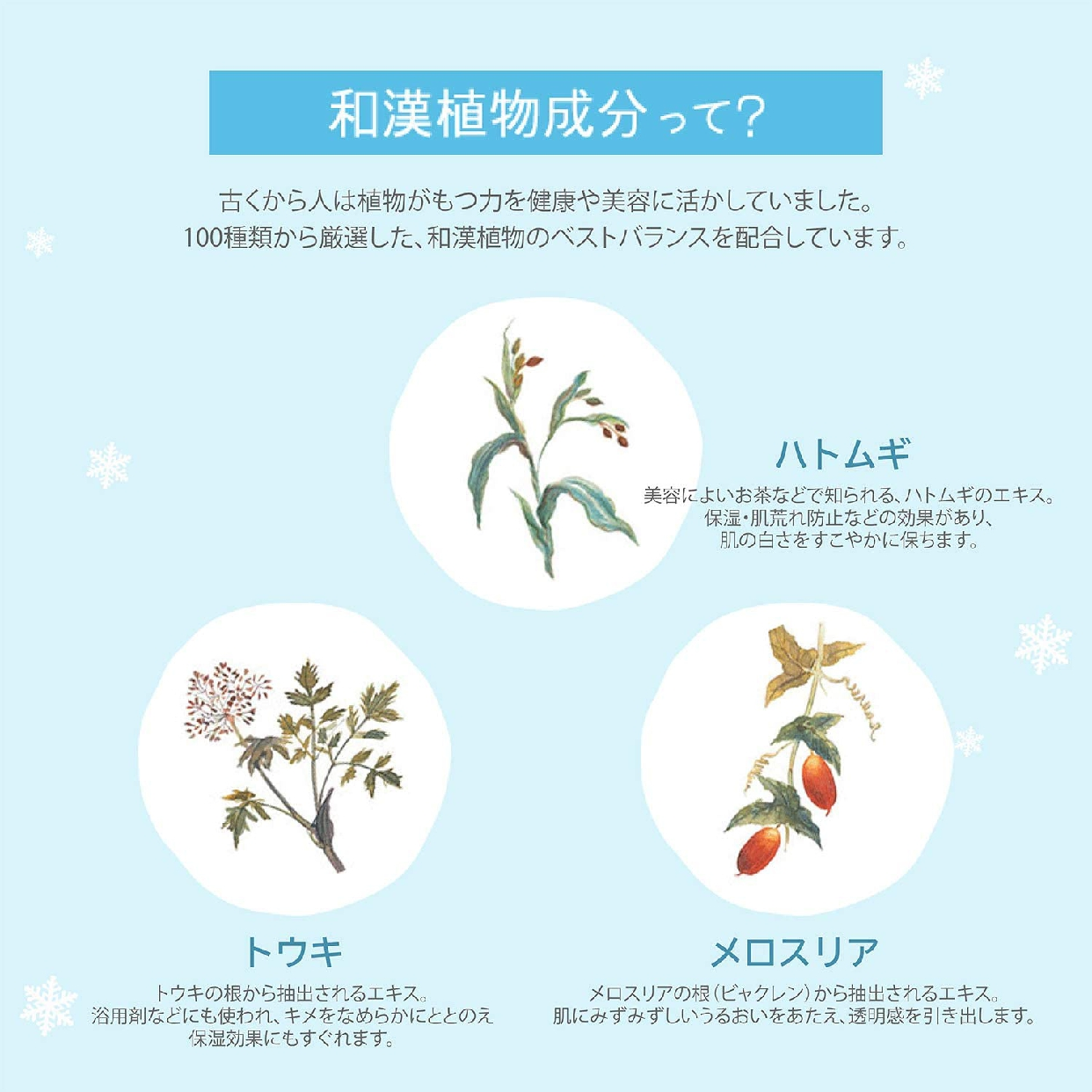 雪肌精(SEKKISEI) クレンジング クリームの商品画像5