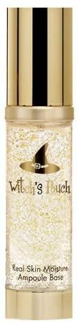 Witch's Pouch(ウィッチズポーチ) リアルスキンモイスチャーベース
