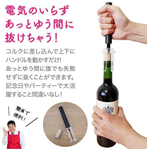 協和工業(kyowa) ボトルロケットの商品画像4
