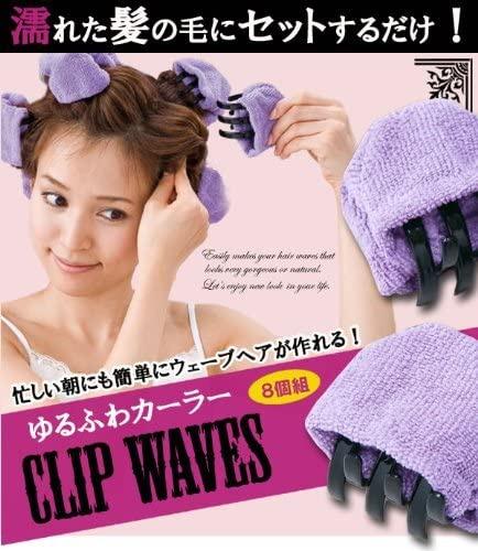 Comolife(コモライフ) ゆるふわカーラー Clip Wavesの商品画像