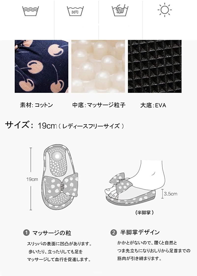 吉ノ家 ダイエットスリッパの商品画像3