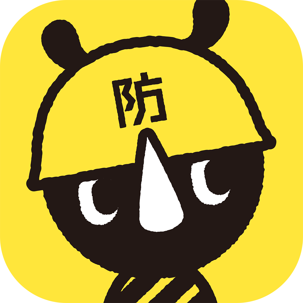 東京都総務局総合防災部防災管理課 東京都防災アプリの商品画像
