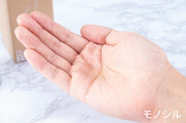 CA101(シーエーイチマルイチ)薬用スカルプエッセンスの商品画像4