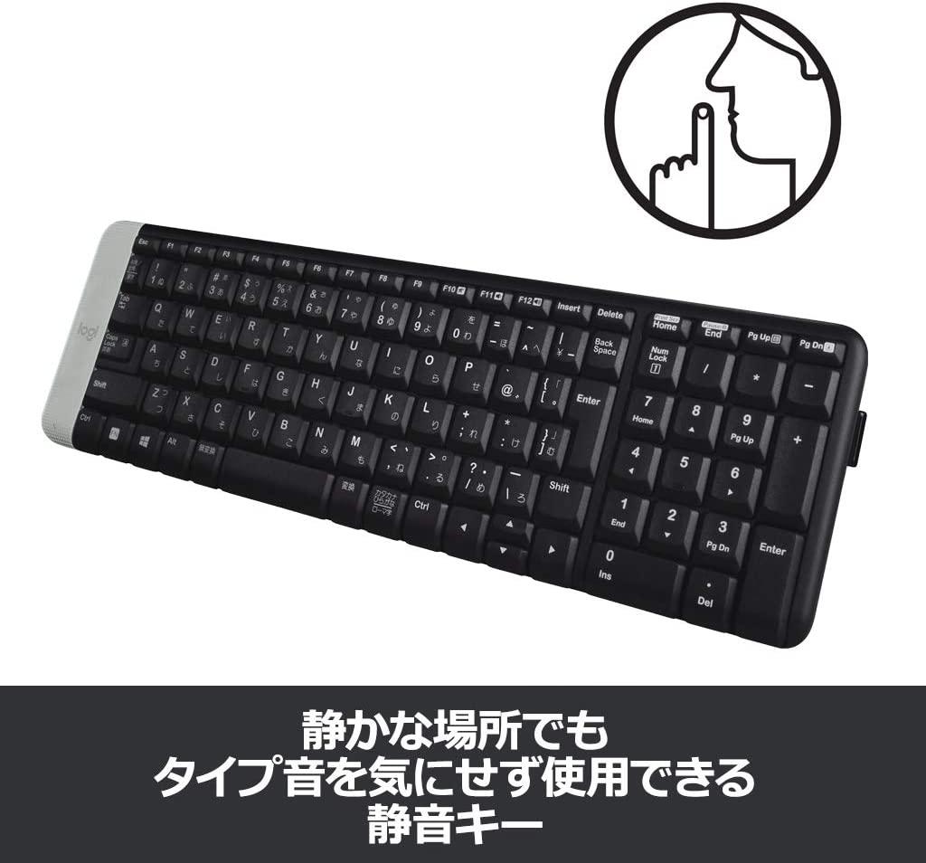logicool(ロジクール) ワイヤレスキーボード K230の商品画像4