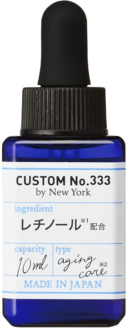 CUSTOM No.333 by New York(カスタムナンバートリプルスリー) 直塗レチノール