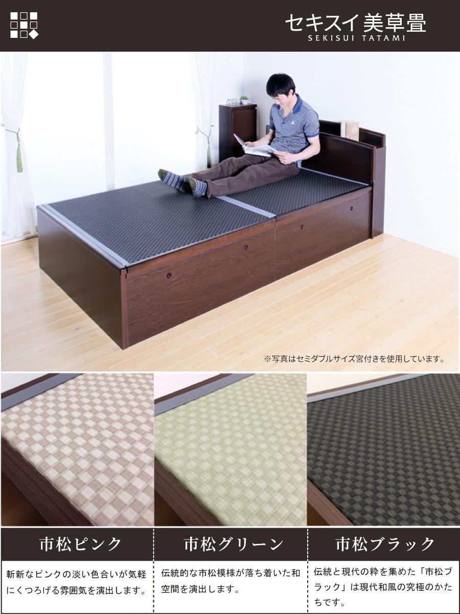 家具レンジャー 跳ね上げ式畳ベッド バネ式の商品画像18