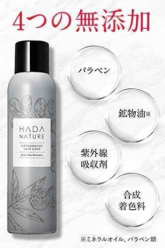 肌ナチュール(HADA NATURE) 炭酸ヘッドスパシャンプーの商品画像7