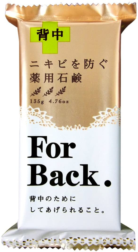 ペリカン石鹸(PELICAN SOAP) 薬用石鹸 For Back