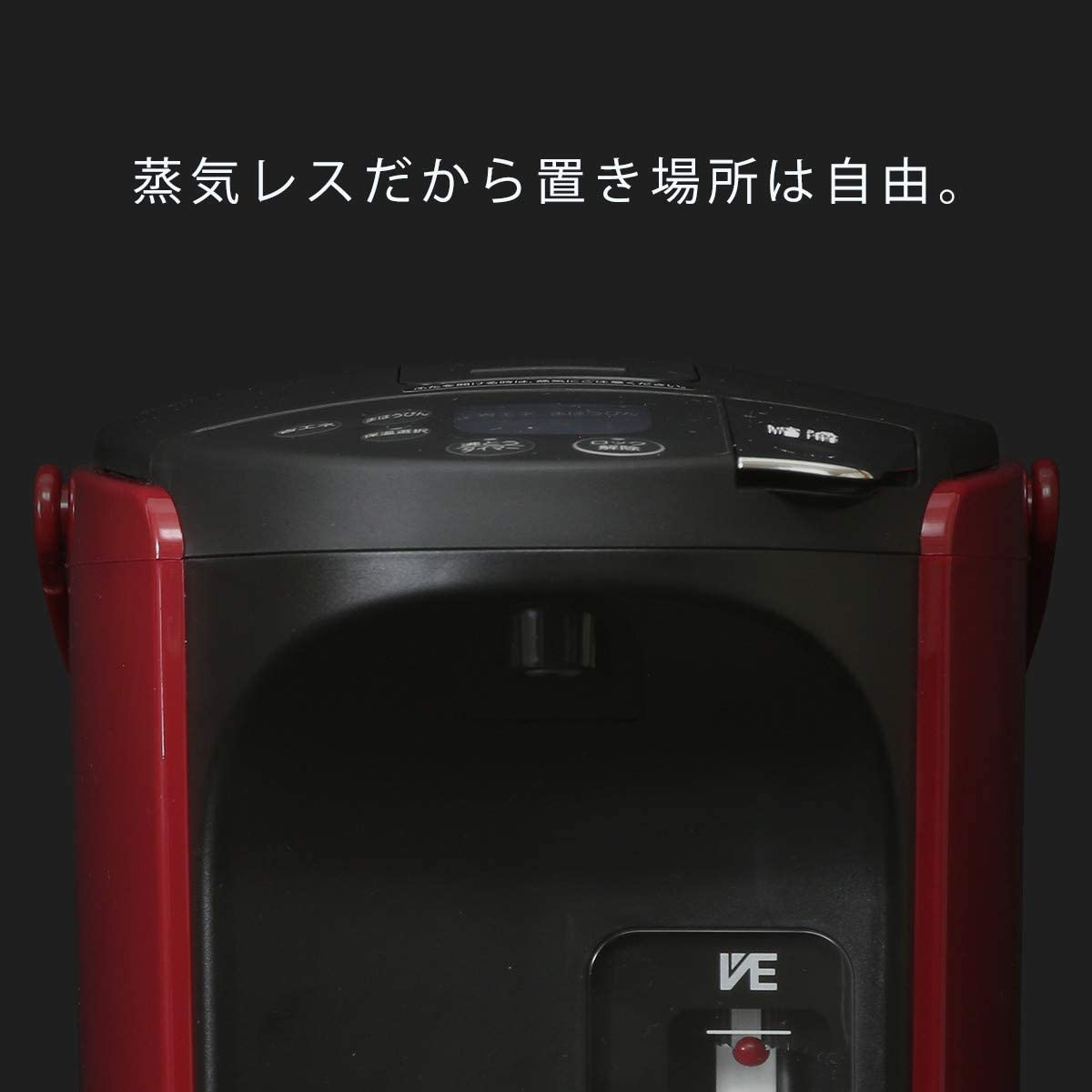 TIGER(タイガー)蒸気レスVE電気まほうびん PIP-A220の商品画像4