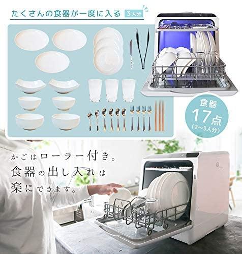 THANKO(サンコー) 水道いらずのタンク式食洗機 ラクア STTDWADWの商品画像7