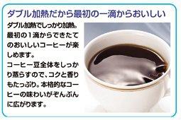 象印(ZOJIRUSHI) コーヒーメーカー珈琲通 EC-FA60の商品画像4