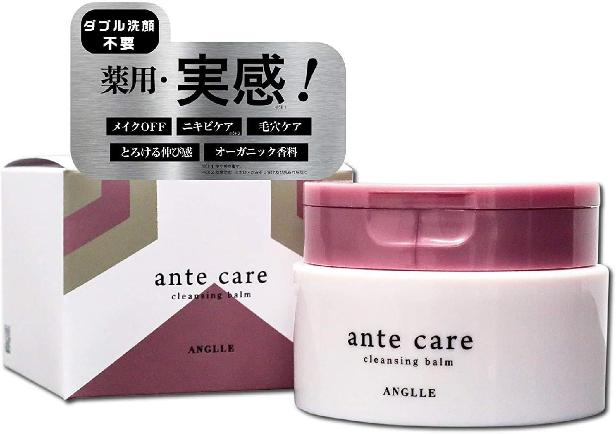 ante care(アンテケア)クレンジングバーム