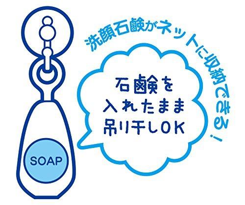 小久保工業所(KOKUBO) ソープインホイッパー KH-035の商品画像5
