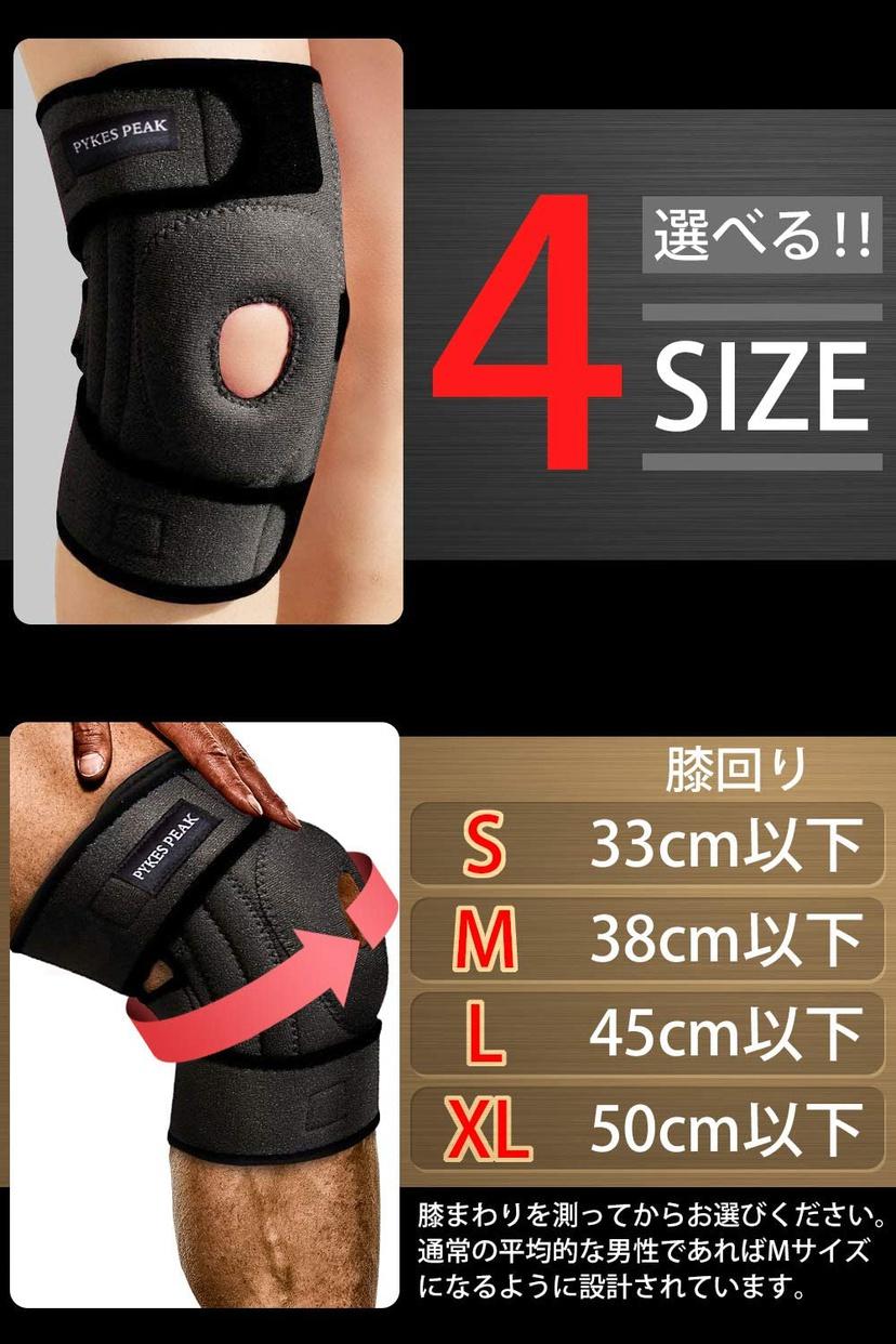 PYKES PEAK(パイクスピーク) 膝サポーターの商品画像6