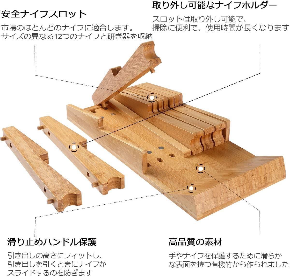 HHXRISE 包丁スタンド 竹製 ブラウンの商品画像4