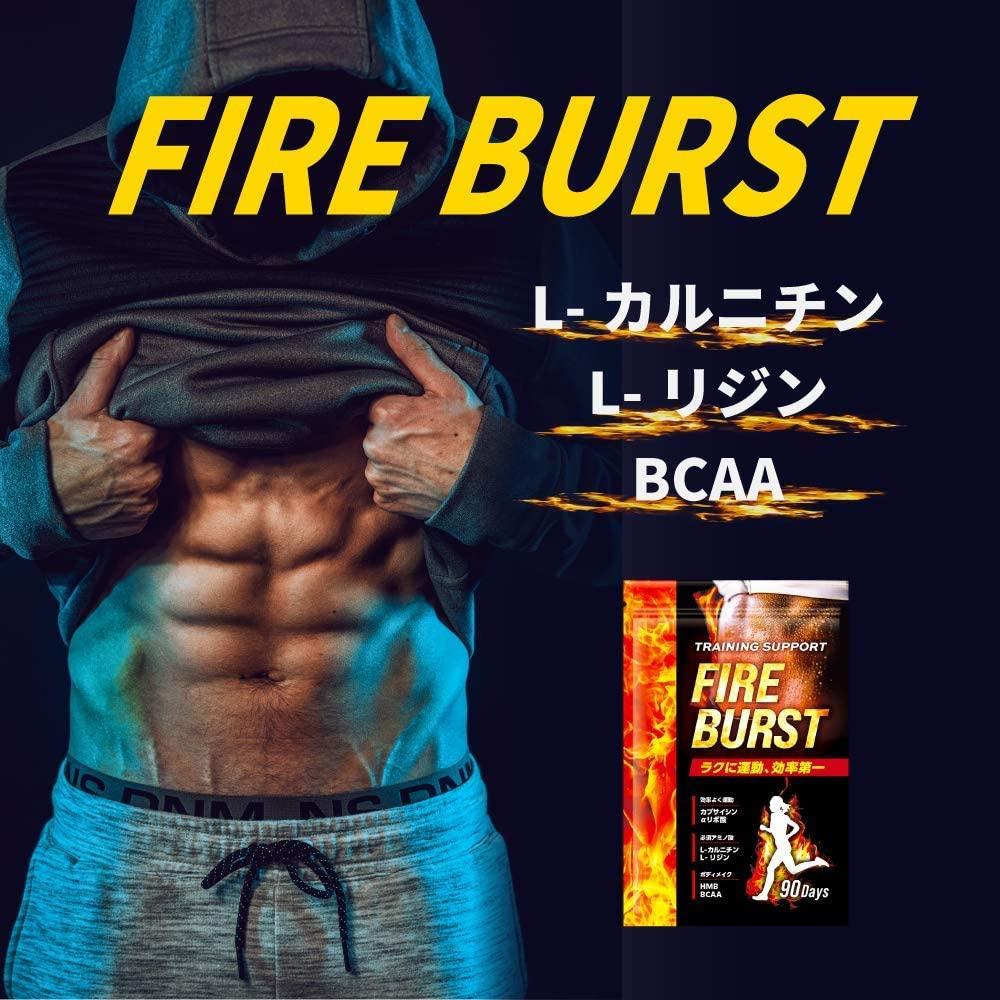 DUEN FIRE BURSTの商品画像6