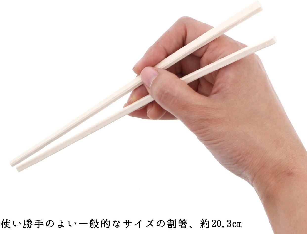 暮らし良い品(くらしいいしな)元禄 20.3cm 箸袋入り 100膳 2セットの商品画像5