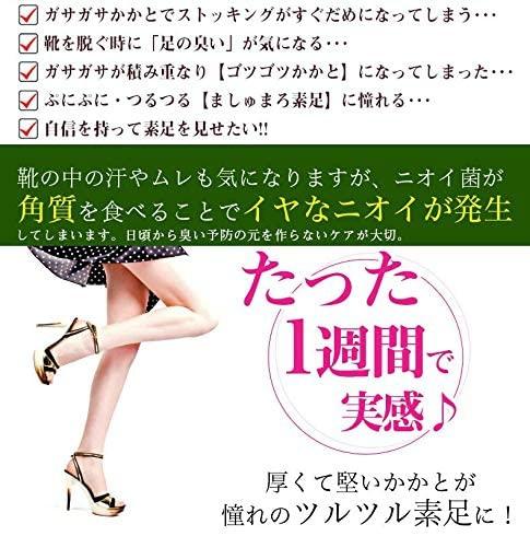 美★革命(ビカクメイ) ましゅまろ素足の商品画像6