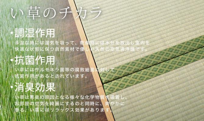 interior office one(インテリアオフィスワン) 天然い草張り大収納ベッドの商品画像5