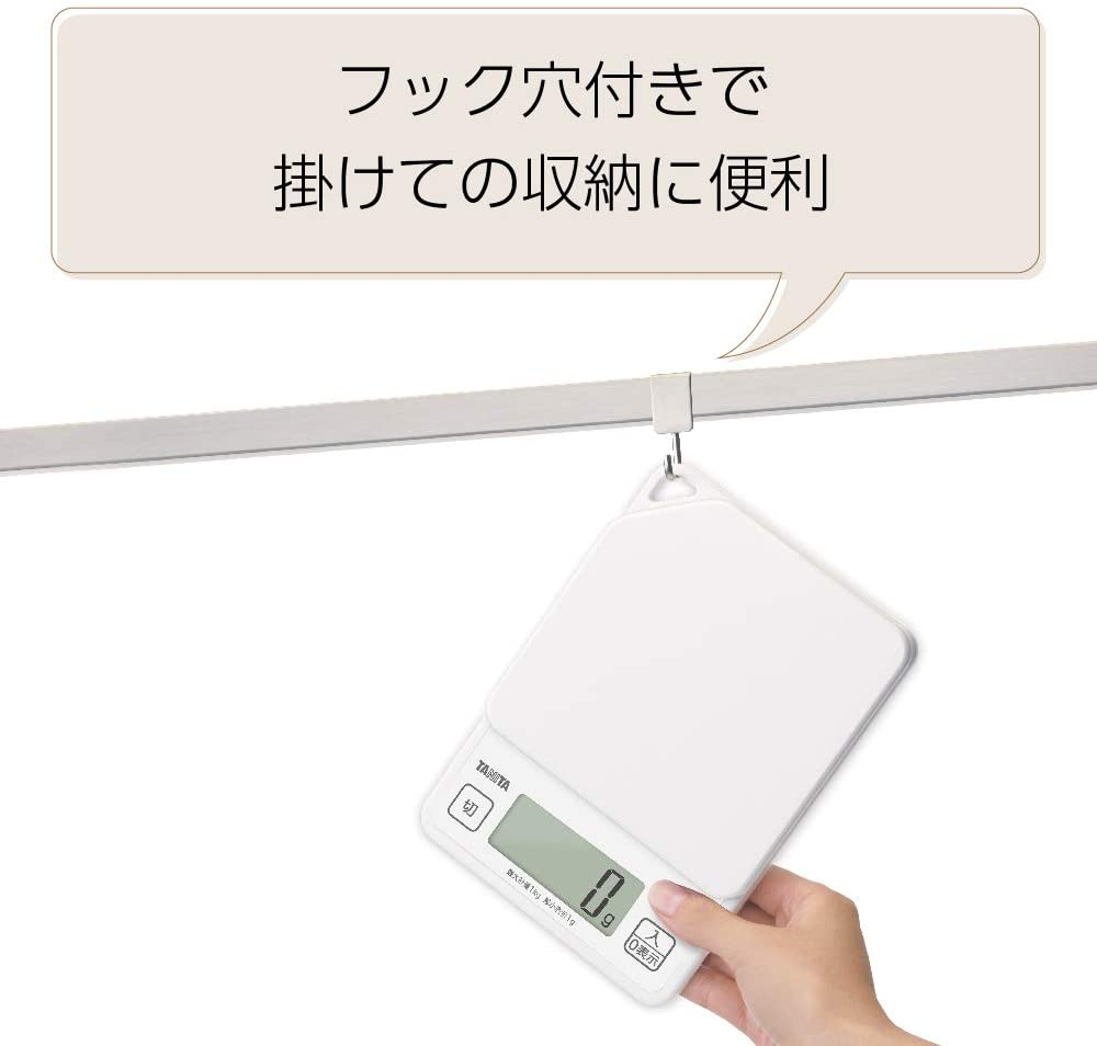 TANITA(タニタ) デジタルクッキングスケール KD-187の商品画像6