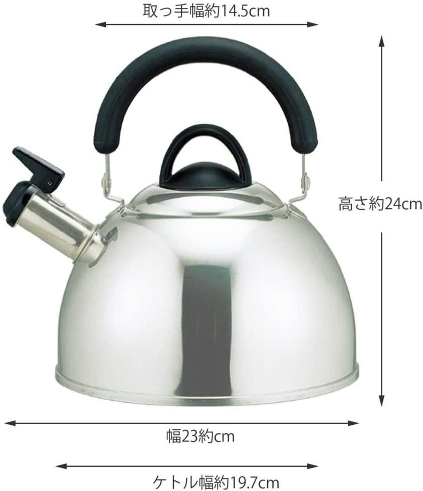 貝印(KAI) シェフトロン ケトル 2.5L DY5056の商品画像6