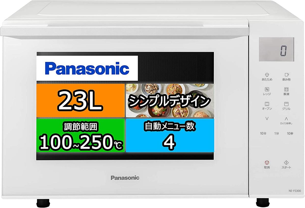 Panasonic(パナソニック) オーブンレンジ NE-FS300の商品画像