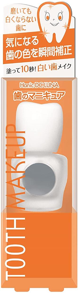 HANIC(ハニック) ハニックDC ルナの商品画像