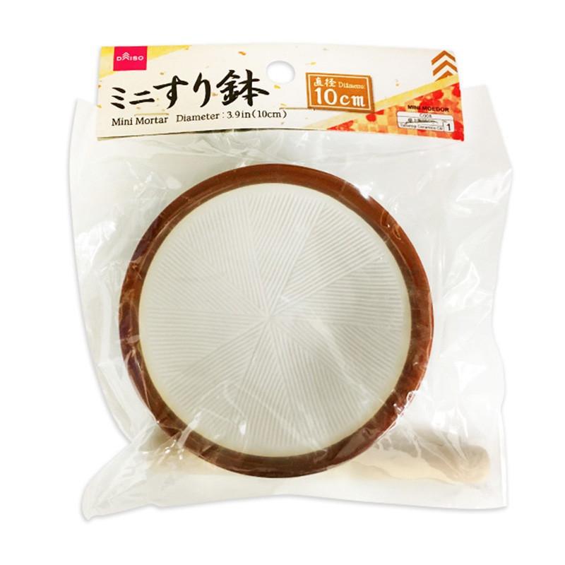 DAISO(ダイソー)ミニすり鉢
